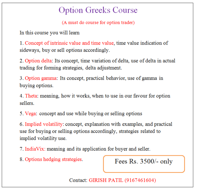 Greeks course